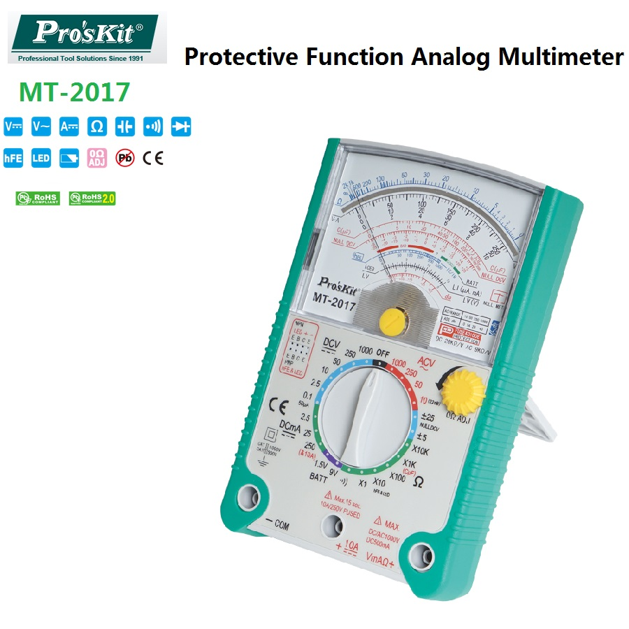 Pro sKit MT 2017 Safety Standard Protective Function Analog Multimeter Ohm Test Meter DC AC Voltage