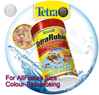 Rubin En Escamas Tetra Alimentos Para Todos Los Peces Tropicales Color Mejorar