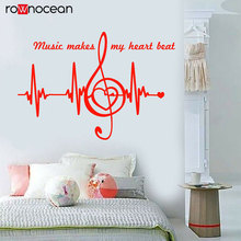 Music Makes My Heart Beat Quote Pulse Heartbeat Art Wall Stickers Concert Hall Decals Decor Murals Vinyl Bedroom Pattern 3545