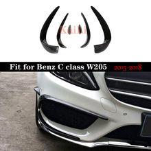 W205 карбоновый бампер canards для benz c class c205 с упаковкой