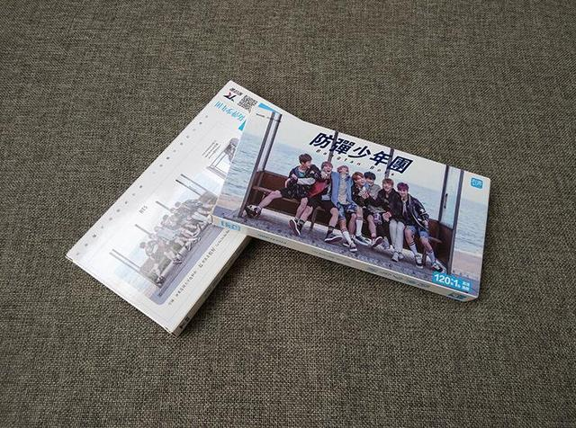 EXO BTS INFITINE… PHOTO BOOK