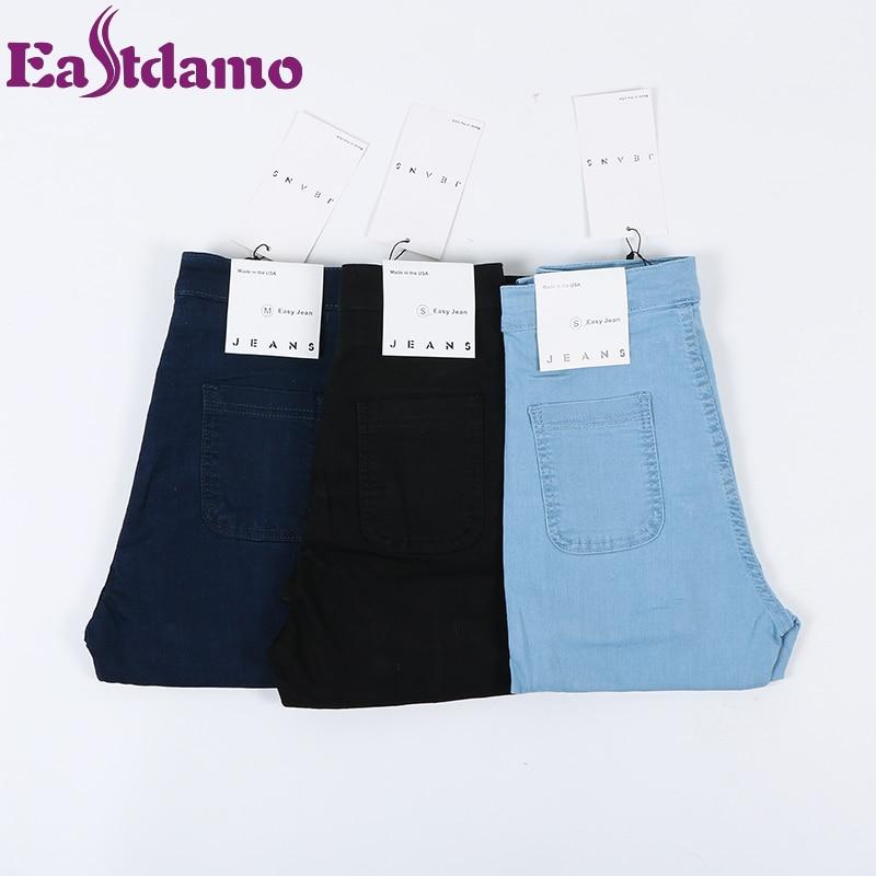 Skinny High Waist Slim Jeans 6