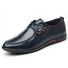 Мужская обувь с эластичным поясом прочная и удобная большие