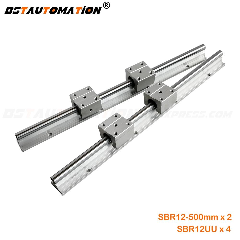 4 X SBR12 500mm LINEAR RAIL fully supported SHAFT ROD L