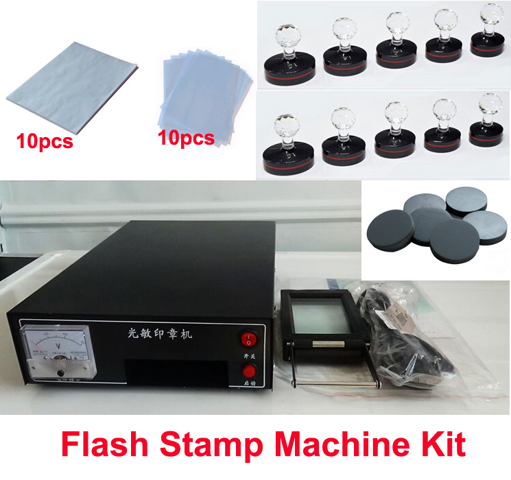 220V Photosensitive Portrait Flash Stamp Machine Kit Self-inking Stamping Making Seal 10Pcs Holder Film Pad (NO Ink) bbloop confirm outline self inking stamp rectangular laser engraved red