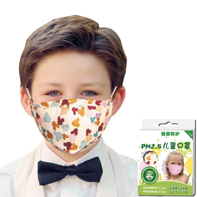 child n95 mask