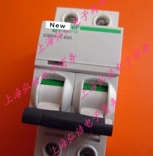 1 year warranty    New original  In box  IC65HC63  63A