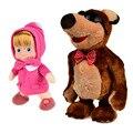 Anime Talking Dancing  Masha And Bear Doll Russian Language Plush Toys Musical Dolls