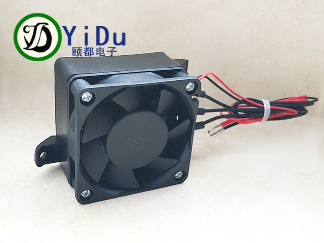 Image 5 - constant temperature Electric Heater PTC fan heater 70W 12V DC Small Space Heating-in Electric Heater Parts from Home Appliances