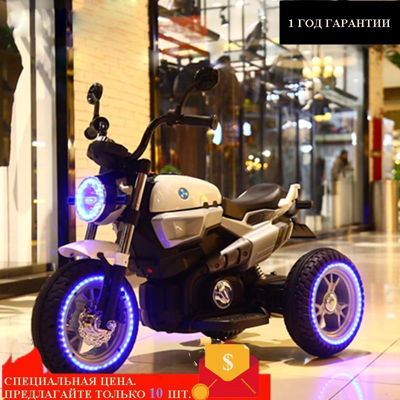 Niños bicicleta eléctrica bebé triciclo 3-8 AÑOS NIÑOS pueden sentarse juguete coche batería coche para regalo de niño y niña