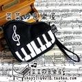 Princesa saco lolita Doce Trígono nota musical estilo suave saco de moeda forma de piano música pequeno saco preto saco de armazenamento zipper