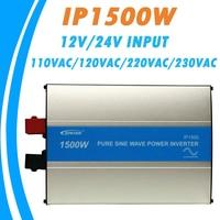 EPever 1500 Ватт чистая Синусоидальная волна инвертор 12В/24 V Вход 110VAC 120VAC 220VAC 230VAC Выход регулируемым приводом 50Гц 60Гц высокий эффективный преобра