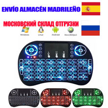 SPAIN RU STOCK mini i8 Air Mouse English Russian Version Keyboard Remote Control Touchpad Keyboard For Android TV BOX PC(China)