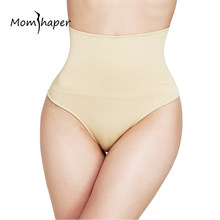 e1fa7c051 Maternity Postpartum tummy control Seamless underwear butt lifter Slimming  Briefs pregnant women High waist Thong Hips shaper