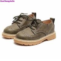 HaoChengJiaDe New Children Shoes Boys Sneakers Girls Spring Autumn Solid Non Slip Casual Martin Boys Boots