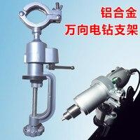 Elektrische mühle spezielle aluminiumlegierung bohrmaschine halterung halterung multifunktionalen elektromechanische schleifscheibe ch