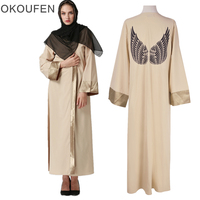 Turkish Muslim Dresses And Abaya For Women Designs Dubai Wholesale Robe Abaya Malaysia Fashion Moslim Jurk