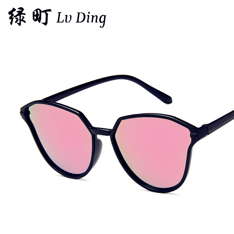 Responsible Null Occhiali Da Sole Childrens Sunglasses Square 2019 New Boys And Girls Kids Sunglasses Korean Anti-uv Glasses Baby Travel Boy's Sunglasses