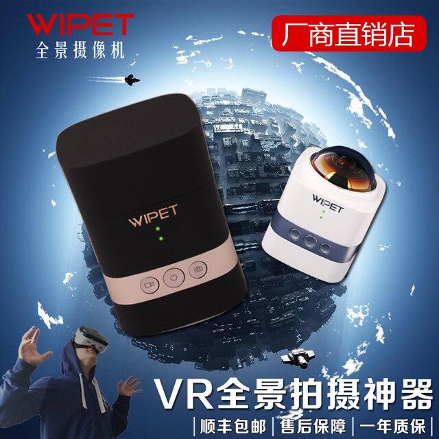 Wipet/v VR take panoramic cameras 360&deg aerial photo camera motion DV degree;