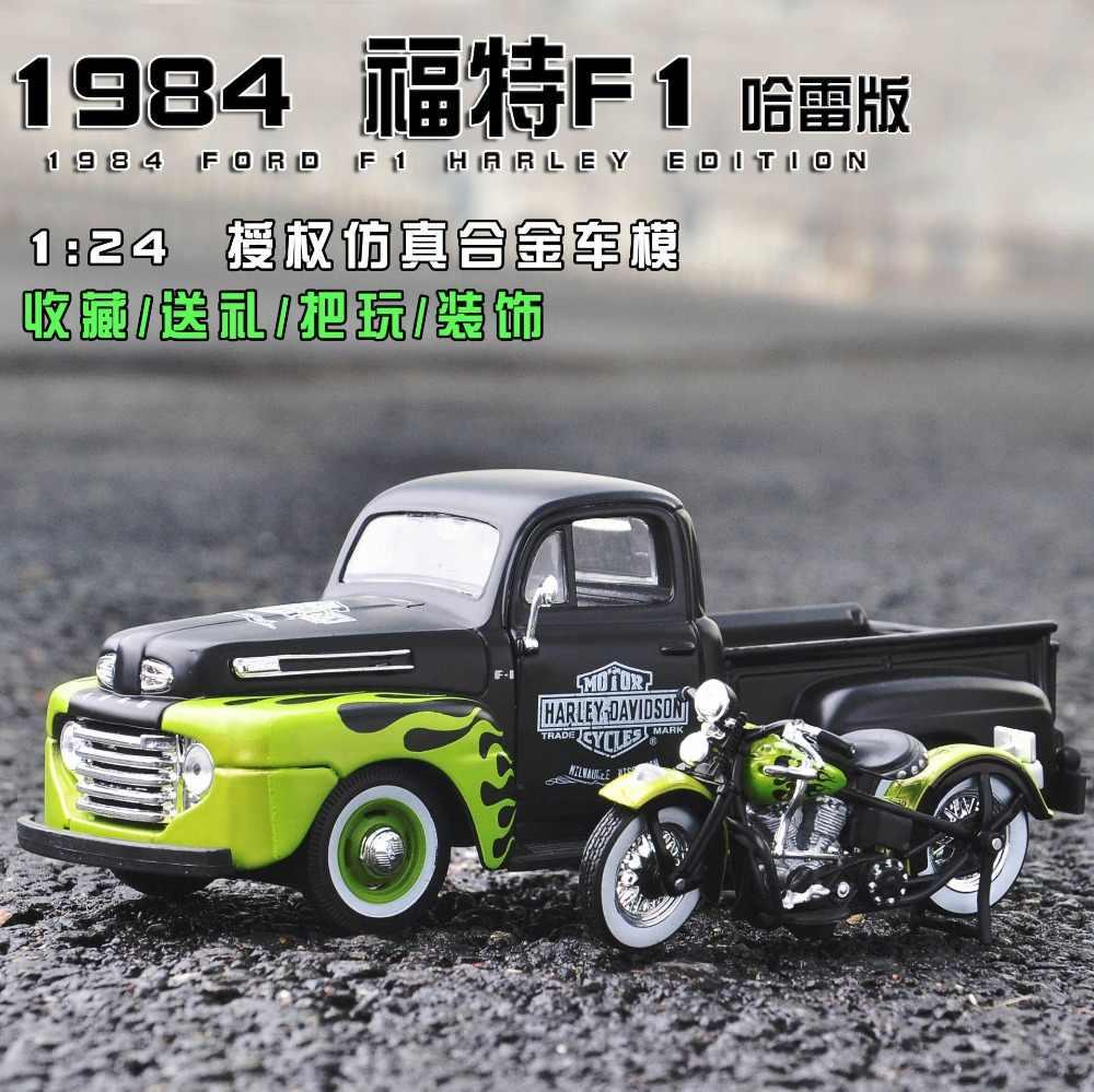 Maisto 1:24 Pickup + Motorfiets Simulatie Legering Model Auto Ambachten Decoratie Collectie Speelgoed Gereedschap Gift