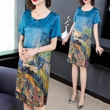 Fake Silk Blue Elegant Vintage Dresses Women's Dress Party Plus Size High Quality Print Floral 2019 Summer Robe a Line Clothing цена и фото
