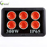 Vertical 300W LED all light spectrum plant growth lamp