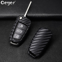 купить Ceyes Car-Styling Auto Protection Key Shell Carbon Fiber Cover Case For Audi TT A7 A4 A4L 8S B9 Q5 A6L A5 A8 Q3 Q7 Accessories по цене 176.51 рублей