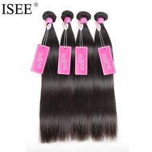 ISEE Brazilian Virgin Hair Straight 100 Unprocessed Human Hair Bundles Free Shipping Can Be Dyed 10