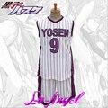 Kuroko нет Basuke YOSEN Murasakibara ацуши форма баскетбольная джерси косплей костюм Sportwear