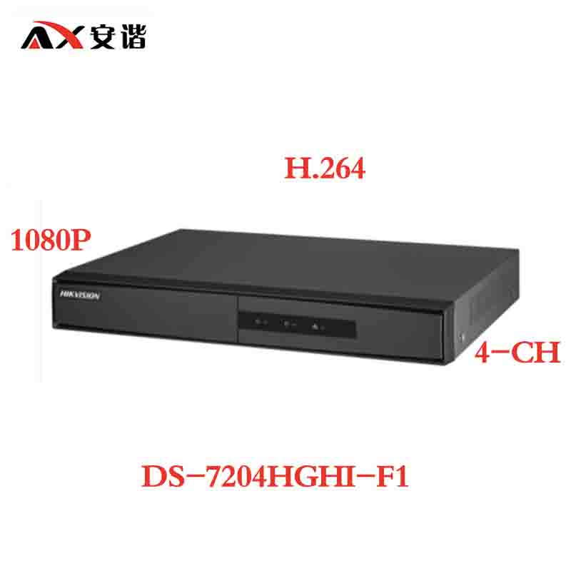 ANXIE Hikvision DS-7204HGHI-F1 H.264 Connectable to Turbo HD/HDCVI/AHD/CVBS signal input, Up to 2-ch 1080p IP cameras input ixfk66n50q2 to 264