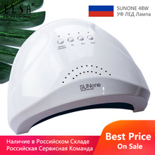 RU Warehouse Shipping Nails UV Nail Dryer Lamp UVLED 48W SUNONE Manicure UV Lamp For Manicure Gel Varnish Drying For Nail Gel sunone lamp 48w uv lamp 30 leds gel manicure polish dryer drying finger nail gel curing manicure dryer light therapy lamp tool