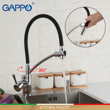 GAPPO kitchen faucet kitchen sink faucet black pull out kitchen mixer deck mounted filtered water mixer tap single handled taps gappo kitchen faucet water mixer taps brass kitchen mixer antique faucet kitchen sink mixer cold hot water mixer 1set g4063 4