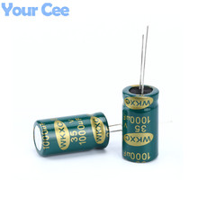 5 pcs Electrolytic Capacitors High Frequency 1000UF 35V 13X25MM DIY Electronic Component Aluminum Electrolytic Capacitor