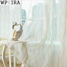 Утолщенные белые занавески для гостиной, балконные занавески, современные полосатые занавески, тюлевые занавески для спальни, оконные шторы 377& 30