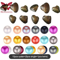 10PCS of Mix Colors 9pcs Single and 1pcs Twins 6 7 mm Freshwater Nearly Round Freshwater Cultured Pearl Oyster(Random Color)