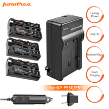 3Packs 7.2V 3000mAh Li-ion NP-F550 NP-F330 NP F550 F330 Rechargeable Battery+Charger Car charger camera Battery For Sony L10