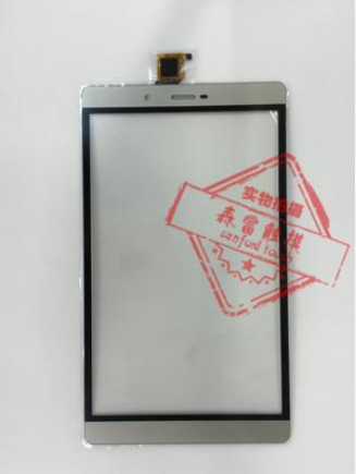 New original 8 inch tablet capacitive touch screen PB80GF2-2177-R1 free shipping