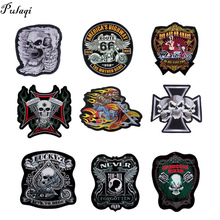 Pulaqi Large Wings Skull Patch Morale Iron On Biker Back Patches Badge Punk Motorcycle Embroidery For Clothes B