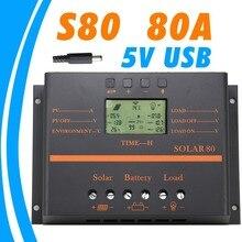 80A Солнечный Регулятор 5 В USB зарядное устройство для мобильного телефона 12 В 24 В PV панели Батареи Контроллер Заряда Солнечная система Главная внутреннего использовать
