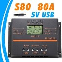 80A Solar Controller 5V USB charger for mobile phone 12V 24V PV panel Battery Charge Controller Solar system Home indoor use