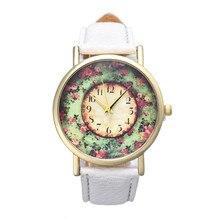 SmileOMG  Pastorale Floral Women Leather Band Analog Quartz Dial Wrist Watch  Aug 15