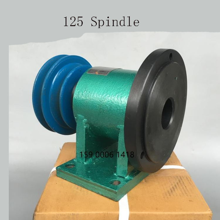 125 Spindle