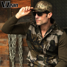 V JEAN Mens Army Style Camouflage Print Sweater Knit Jacket