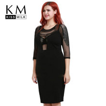 Kissmilk Fashion 2017 Plus Size Women New Clothing Sexy Knee-Length Three Quarter Sleeves Dress 3XL 4XL 5XL 6XL