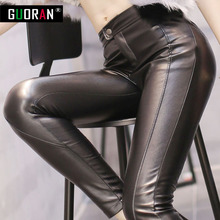 YUKIESUE BLACK SEXY Winter Woman Faux Leather Trousers high waist Casual Skinny