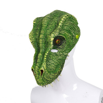 Cosplay Animale Maschera di Molle DELL'UNITÀ di ELABORAZIONE di Schiuma Mezza Viso di Travestimento di Halloween di Orrore 3D maschera Dinosauro Tyrannosaurus Rex maschera
