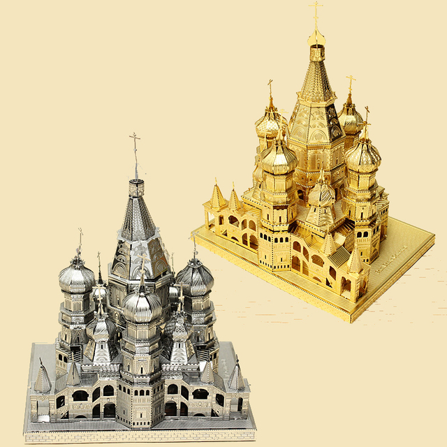 Piececool Saint Basils Cathedral P014-G P014-S DIY Toy 3D Laser Cut Models Puzzle 3D Metal Jigsaws Kits Toys For Kid