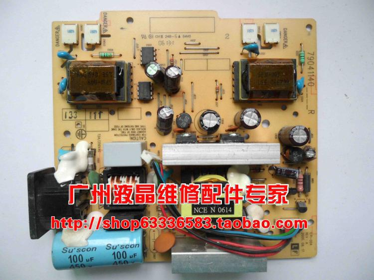 Free Shipping>Original 100% Tested Work VA702B VS1078 VA902B VA721 high-pressure plate power plate ILPI-004 79041140
