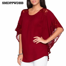 Soins infirmiers Tops Vêtements De Maternité manches chauve-souris en mousseline de soie chemise Allaitement Enceinte Femmes T-shirt T-shirts D'allaitement grande taille
