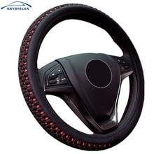 KKYSYELVA Summer Black 15 inch/38cm Car Steering Wheel Covers Breathable Auto Steering-wheel Interior Accessories